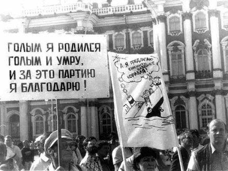 Armenians in russia - 3 7