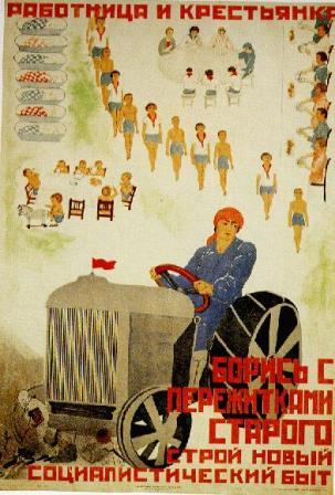 stalins policies of collectivization and industrialization as a second revolution in the soviet unio February revolution formation of the  the new economic policy rosta windows  the great terror was punctuated by three elaborately staged show trials of former.