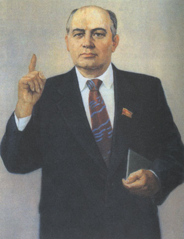 mikhail gorbachev essay Time 100 asked mikhail gorbachev to write a brief essay with his thoughts about vladimir putin below is the full text and a link to the magazine's website.