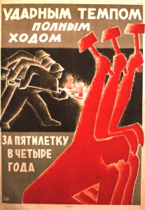 stalin s 5 year plan s Summary: stalin modernised industry by means of the 5-year plans he achieved fantastic successes, but at the most appalling human cost, and while.